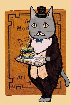アイバカヨコ、猫執事、デジタル