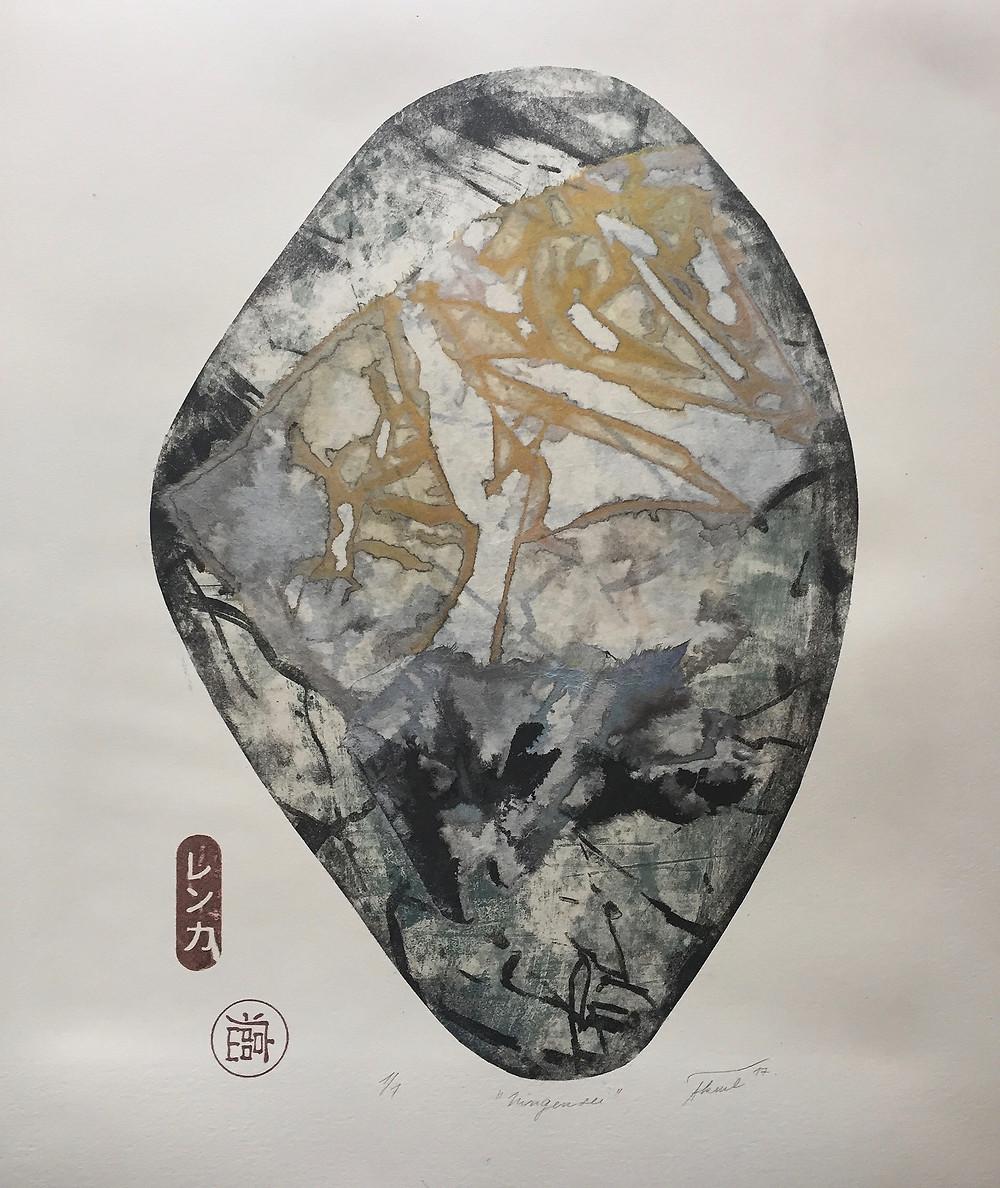 "díptico- ""Ningensei""(人間性 )"