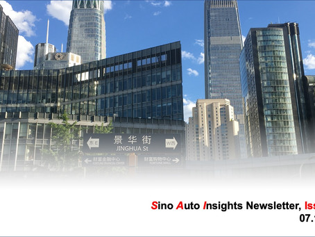 Blueprint for Detroit, 'Clean' Commercial Trucks, GM losing in China - SAI Newsletter #27