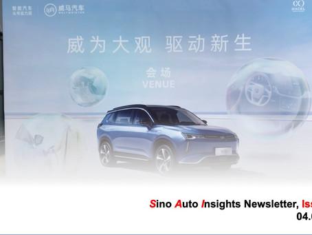 Tesla Q1 Numbers Impress, Genesis Lights Up Shanghai, BYD Quietly Kicking Butt - SAI Newsletter 13