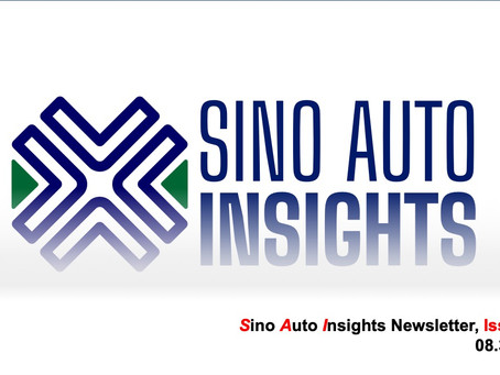 Tesla Blind in the Dark, ID Series to Sell 80K in China, GM No Confidence in LG - SAI Newsletter 34