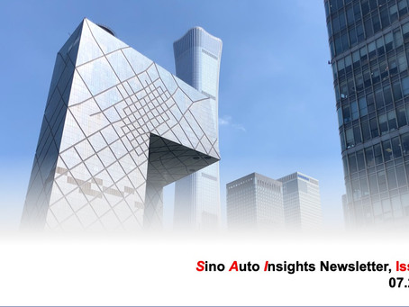 Tesla in a Sharing Mood, ADAS vs. AVs, Tech Folks at Auto Cos. - SAI Newsletter 28