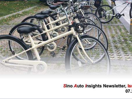 The Two AV Startup Categories, Merc EQC Struggles, Autonomous Indy 500 - SAI Newsletter #28
