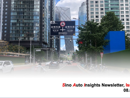 Tesla Taxis, OPEC's Missed Forecast, The Small EU Window for China EV Inc. - SAI Newsletter 30