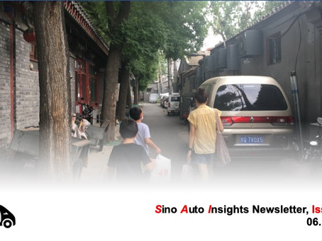 Deep Dive on NIO, Cadillac's Time to Shine, VW's Substantial Bankroll - SAI Newsletter #23
