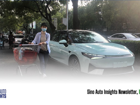 Unmanned Delivery AV Accidents, Spotlight on BYD, Gogoro Enters China - SAI Newsletter 40
