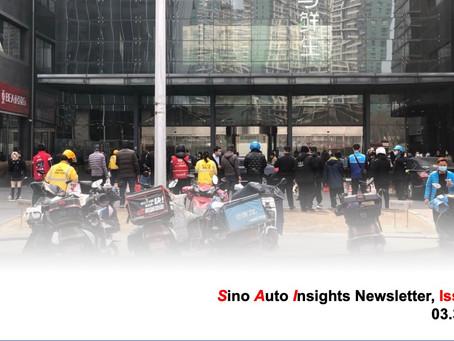 Tesla & Toyota Mashup, Voltswagen, EV Charging Network Mess - SAI Newsletter 12