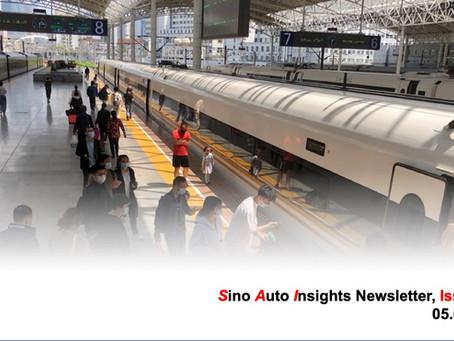 Tesla's Latest, NIO's Advantage, Data Security - China Labor Day Edition, SAI Newsletter 17