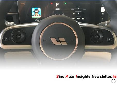 Ford's Leadship Change, Li Auto's Impressive IPO, Norway's Cute Little EV Obsession - SAI #30