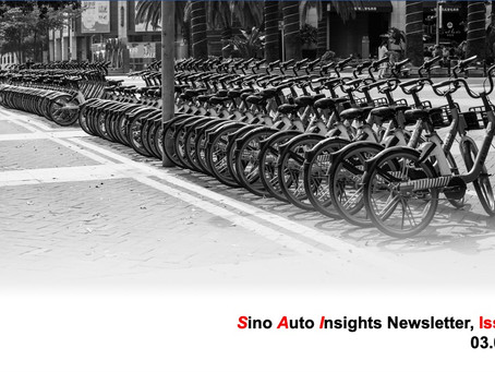 The Cost of Doing EV Biz, AVs & China a Good Match, Japan Leaps Ahead in AVs - SAI Newsletter 8