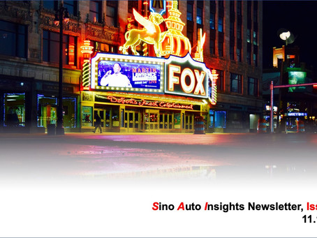 UK 2030 Ban of Petrol & Diesel, Farley Right Man for Ford, Hongguang's BIG 11/11 - SAI Newsletter 44