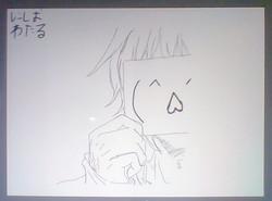 46.Wataru
