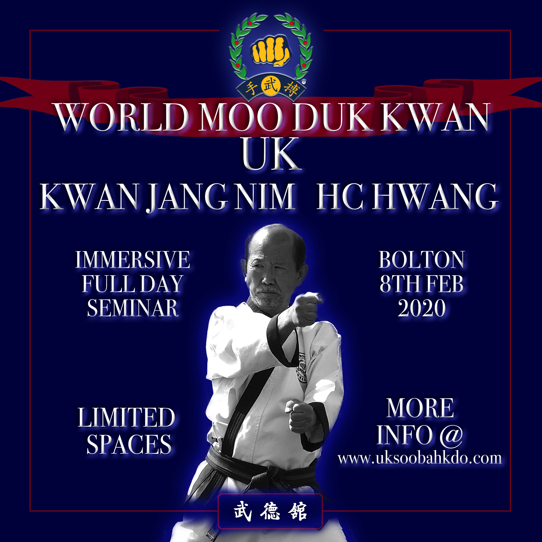 UK World Moo Duk Kwan KJN Seminar