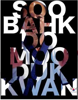 UK Soo Bank Do Moo Duk Kwan
