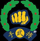 moo-duk-kwan-fist-retro-style-v1b PNG.pn