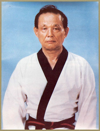 Hwang Kee Moo Duk Kwan Founder UK Soo Bahk Do Federation