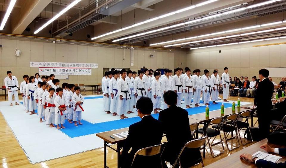 オール慶應空手祭@塾高地下体育館_2014.10.26