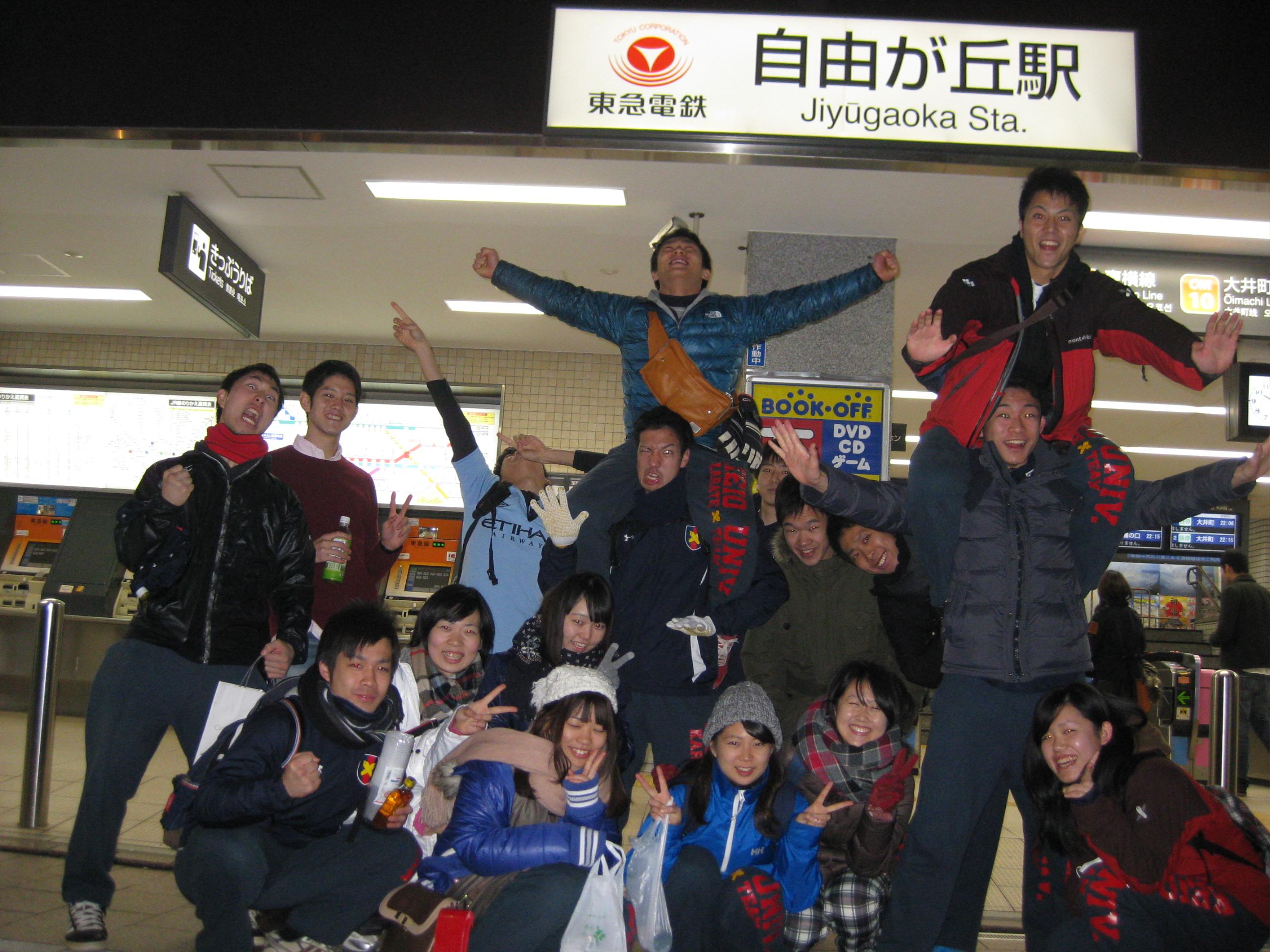 夜行軍(自由が丘~みなとみらい)_2014.12.21-22