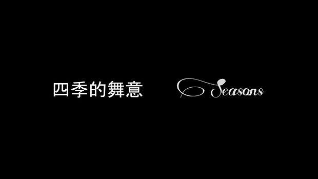 180926 Seasons Title Card.jpg