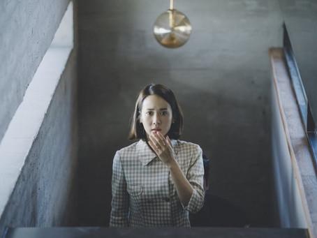 Personas del subsuelo: Parasite (2019) de Bong Joon-ho