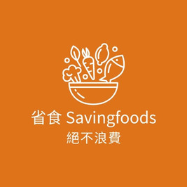 Savingfoods のロゴ