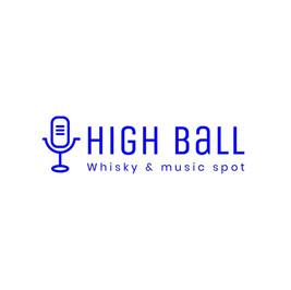 High Ball Logo mit Mikrofon