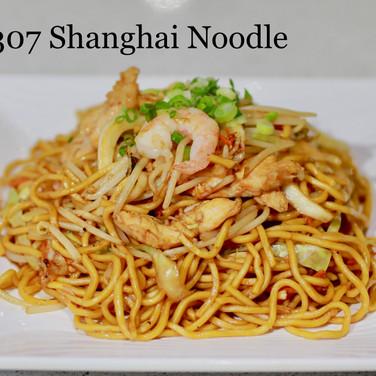 Special Shanghai Noodle