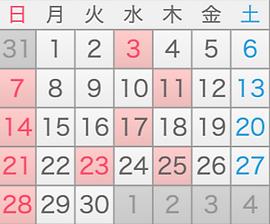 スクリーンショット 2021-10-01 9.18_edited.png