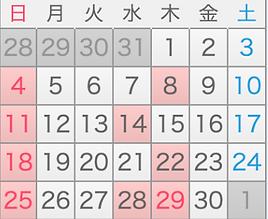 スクリーンショット 2021-03-02 8.36.44.png