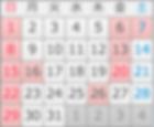 スクリーンショット 2020-02-13 11.03.43.png