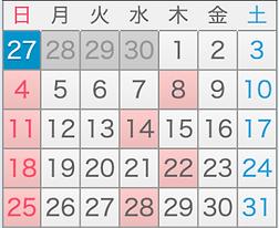 スクリーンショット 2020-09-01 8.35.41.png