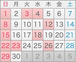 スクリーンショット 2020-10-13 10.39.05.png