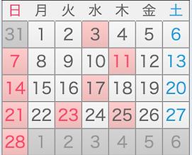 スクリーンショット 2021-01-14 8.13.12.png
