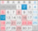 スクリーンショット 2020-07-02 9.52.10.png