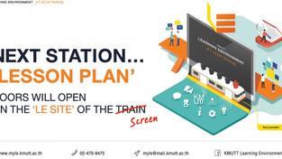 LE-Lesson Plan คืออะไร