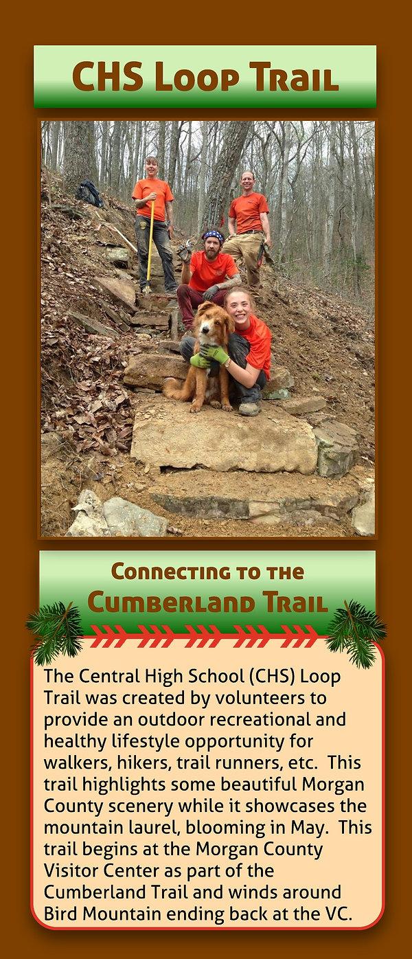 Cumberland Trail Rack Card for Vistaprin