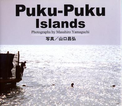 Puku-Puku Islands