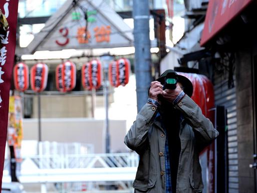 Catch Japan 三軒茶屋
