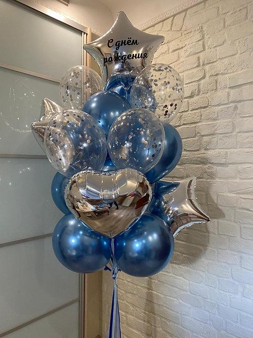 Blue Silver Set