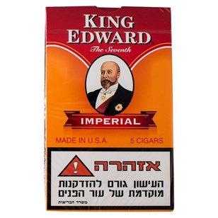 סיגרים קינג אדוארד אימפריאל    אש טבק לאוהבי יין ואלכוהול