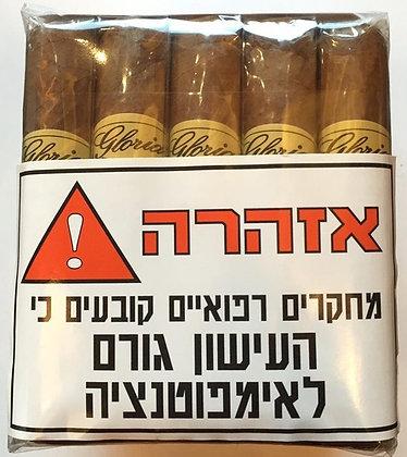GLORIA DOMINICANA סיגרים בעבודת יד גלוריה דומניקנה טורו .
