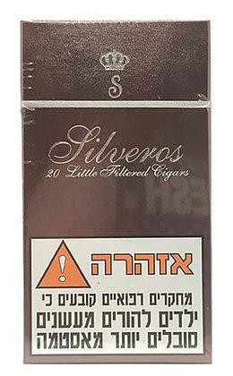 אש טבק עישון גלגול וסיגרים תל אביב | silveros סיגרלות חומות עם פילטר סילוורוס
