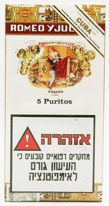 אש טבק עישון וסיגרים תל אביב ROMEO&GULIET סיגרלות מקובה רומאו וג'ולייט פוריטוס
