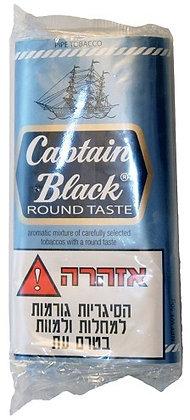 CAPTAIN BLACK טבק למקטרת קפטיין בלאק תכלת | אש טבק ומתנות תל אביב