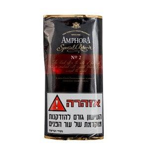 AMFHORA טבק למקטרת אמפורה ספיישל ריזרב מס 2