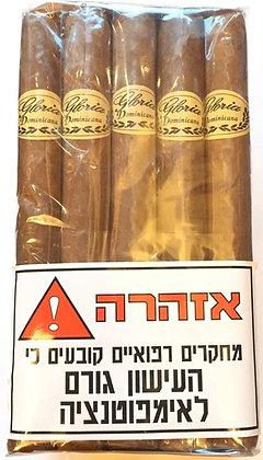 סיגרים בעבודת יד גלוריה דומיניקנה שורט רובוסטו | אש טבק וסיגרים