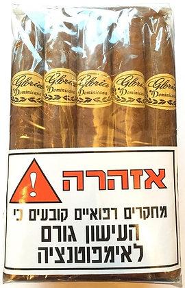 סיגרים בעבודת יד גלוריה דומניקנה | אש טבק וסיגרים