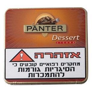 אש טבק סיגרים | panter סיגרלות הולנדיות פנטר דיזרט