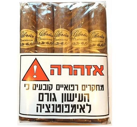 סיגרים בעבודת יד גלוריה דמניקנה שורט קורונה | אש טבק וסיגרים
