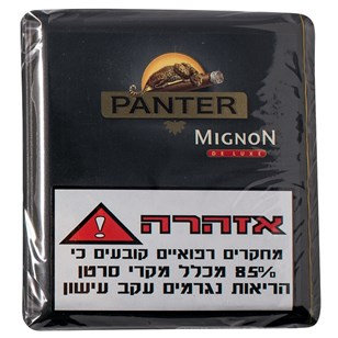 pante סיגרלות הולנדיות פנטר מיניון דה לוקס שחור ללא פילטר |